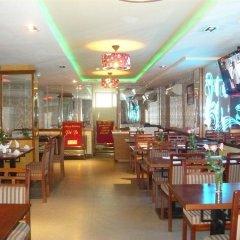 Star Hotel Ho Chi Minh питание