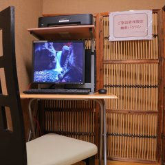 Green Hotel Yes Ohmi-hachiman Омихатиман удобства в номере