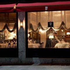 Hotel Duca D'Aosta Аоста гостиничный бар