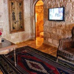 Kemerhan Hotel & Cave Suites Турция, Ургуп - отзывы, цены и фото номеров - забронировать отель Kemerhan Hotel & Cave Suites онлайн интерьер отеля