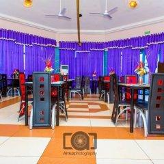 Cofkans Hotel питание фото 2