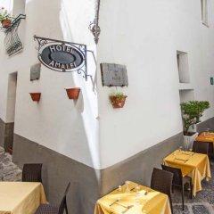 Отель Amalfi Coast Room Италия, Амальфи - отзывы, цены и фото номеров - забронировать отель Amalfi Coast Room онлайн питание фото 3