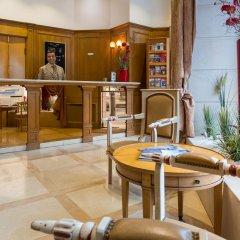 Отель Fertel Maillot Париж развлечения