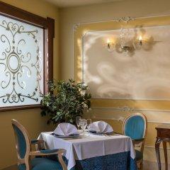 Отель Terme Roma Италия, Абано-Терме - 2 отзыва об отеле, цены и фото номеров - забронировать отель Terme Roma онлайн питание фото 3
