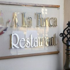 Marti Myra Турция, Кемер - 7 отзывов об отеле, цены и фото номеров - забронировать отель Marti Myra онлайн вид на фасад
