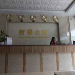 Отель 广州舒馨公寓花东市场店 интерьер отеля фото 3