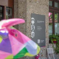 Отель Der Salzburger Hof Австрия, Зальцбург - 1 отзыв об отеле, цены и фото номеров - забронировать отель Der Salzburger Hof онлайн фото 14