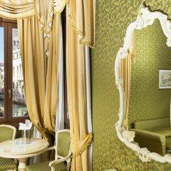 Отель Palazzo Guardi Италия, Венеция - 2 отзыва об отеле, цены и фото номеров - забронировать отель Palazzo Guardi онлайн гостиничный бар