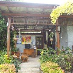 Отель Andawa Lanta House Ланта питание
