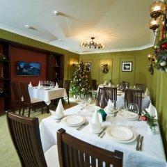 Гостиница Rauhvergher Profitable House питание