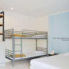 Отель Beds Patong детские мероприятия