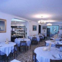 Отель Italia Италия, Римини - отзывы, цены и фото номеров - забронировать отель Italia онлайн питание