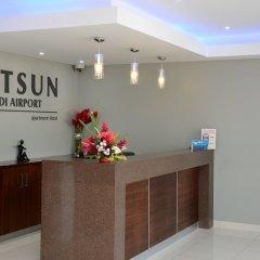 Ratsun Nadi Airport Apartment Hotel интерьер отеля