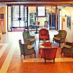 Host Hotel Venice Венеция интерьер отеля фото 2