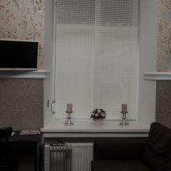 Мини-отель Грибоедов Хаус комната для гостей фото 3