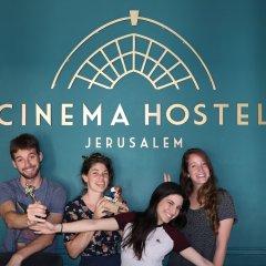 Cinema Hostel Jerusalem Иерусалим интерьер отеля фото 2
