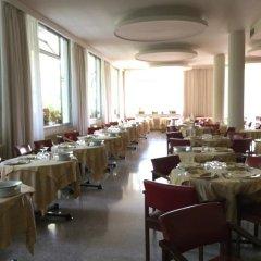 Отель Terme Vulcania Италия, Монтегротто-Терме - отзывы, цены и фото номеров - забронировать отель Terme Vulcania онлайн питание фото 2