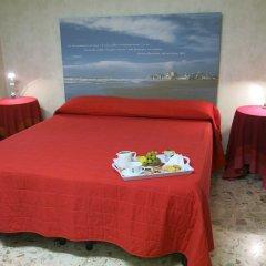 Отель Mare Nostrum Petit Hôtel Поццалло помещение для мероприятий