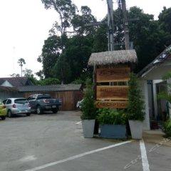 Отель Eden Beach Bungalows Самуи парковка