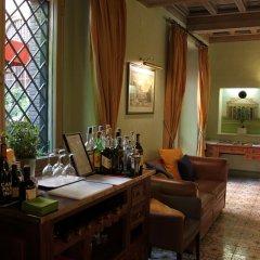 Hotel Villa Grazioli гостиничный бар