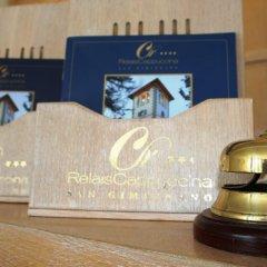 Отель Relais Cappuccina Ristorante Hotel Италия, Сан-Джиминьяно - 1 отзыв об отеле, цены и фото номеров - забронировать отель Relais Cappuccina Ristorante Hotel онлайн удобства в номере
