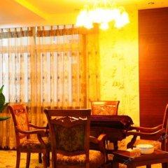 Kaiyi Hotel интерьер отеля фото 3