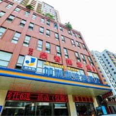 Xian Jialili Express Hotel Huancheng East Road Branch вид на фасад фото 2