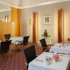 Pertschy Palais Hotel питание
