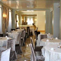Отель Carlton Capri питание фото 2