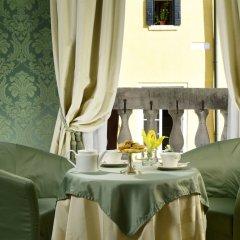 Отель Maison Venezia - UNA Esperienze питание фото 2