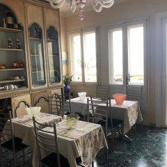 Отель Casa Sulla Laguna Италия, Венеция - отзывы, цены и фото номеров - забронировать отель Casa Sulla Laguna онлайн питание