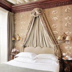 Отель Hôtel Des Grands Hommes комната для гостей фото 4