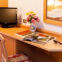 Отель Pension Weingarten Лана удобства в номере фото 2