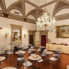 Hotel Martelli питание
