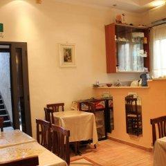 Отель Aristotele питание фото 2