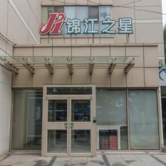 Отель Jinjiang Inn Beijing Aoti Center Китай, Пекин - отзывы, цены и фото номеров - забронировать отель Jinjiang Inn Beijing Aoti Center онлайн