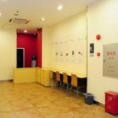 Отель 7 Days Inn (Guangzhou Kecun Metro Station Branch 2)