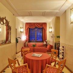 Отель Best Western Hotel Genio Италия, Турин - 1 отзыв об отеле, цены и фото номеров - забронировать отель Best Western Hotel Genio онлайн комната для гостей