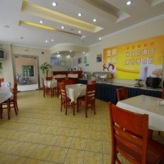 GreenTree Inn Chengdu Kuanzhai Alley RenMin Park Hotel питание