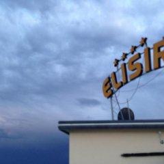 Hotel Elisir пляж фото 2