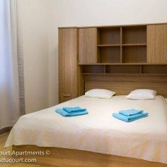 Hotel Gozsdu Court комната для гостей фото 5