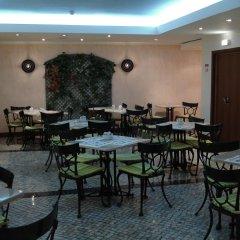 Hotel AS Lisboa питание