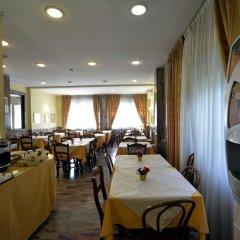 Отель Corolle питание фото 2