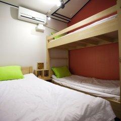 Отель Gonggan Guesthouse комната для гостей фото 3