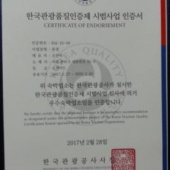 Отель Punggyeong Hanok Guesthouse Южная Корея, Сеул - отзывы, цены и фото номеров - забронировать отель Punggyeong Hanok Guesthouse онлайн городской автобус