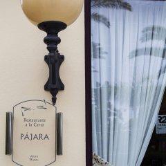 Hotel R2 Río Calma Spa Wellness & Conference интерьер отеля фото 3