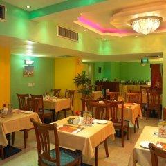 Phoenicia Hotel питание фото 2
