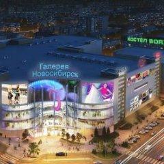 Гостиница Хостел Вояж в Новосибирске 7 отзывов об отеле, цены и фото номеров - забронировать гостиницу Хостел Вояж онлайн Новосибирск