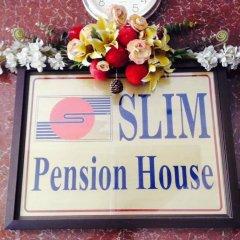 Отель Slim Pension House Филиппины, Тагбиларан - отзывы, цены и фото номеров - забронировать отель Slim Pension House онлайн фото 4