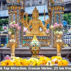 Отель Golden Jade Suvarnabhumi Таиланд, Бангкок - 1 отзыв об отеле, цены и фото номеров - забронировать отель Golden Jade Suvarnabhumi онлайн помещение для мероприятий
